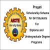 Pragati Scholarship 2020