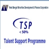 West Bengal Talent Support Stipend Scholarship