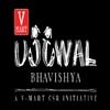 Ujjwal Bhavishya Scholarship