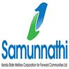 Samunnathi Scholarship