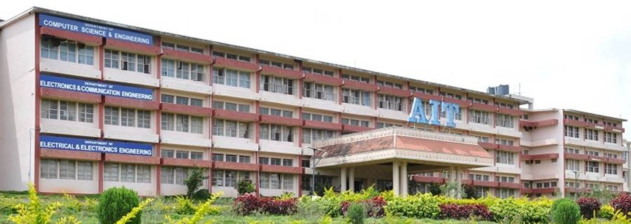 Army Institute Of Technology Ait Pune Courses Fees Admission Ranking Review Placements And More