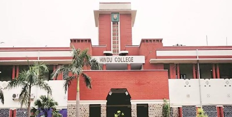 Hindu College, Delhi University: Get 2021 admission, fees, courses,  rankings and more details