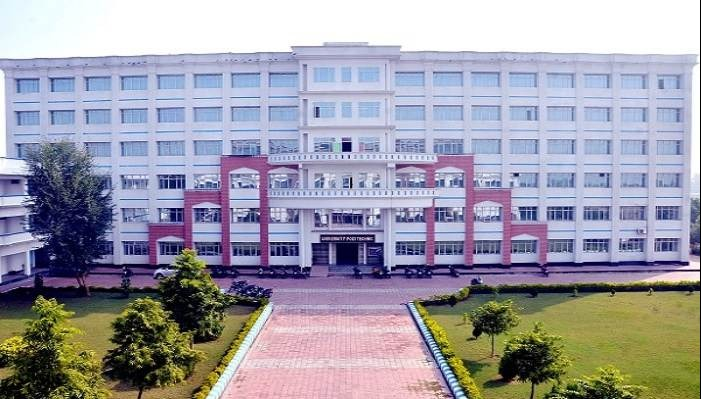 Integral University Iu Lucknow Courses Fees Admission Ranking Review Placements And More