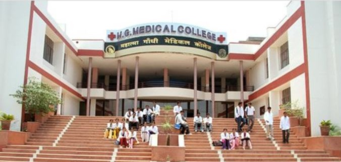 Fees Structure and Courses of Mahatma Gandhi Institute of Medical Sciences,  [MGIOMS] Wardha 2021