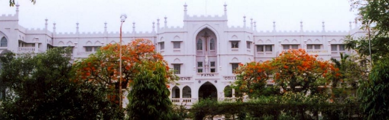 Fees Structure And Courses Of Patna Women S College Pwc Patna 2020