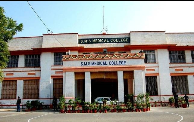 SMS Medical College, [SMC] Jaipur - Courses, Fees, Admission