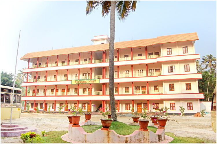Sree Narayana Guru Memorial Teacher Training Institute Alappuzha Courses Fees Admission Ranking Review Placements And More