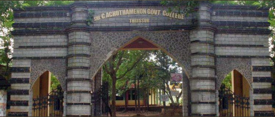 Fees Structure And Courses Of Sri C Achutha Menon Govt College Camgc Thrissur 2020