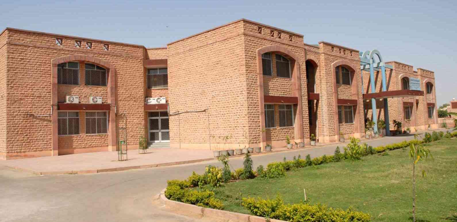 Food Craft Institute, Hoshiarpur Image