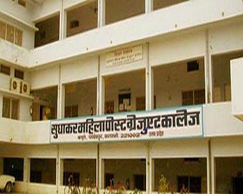 Colleges In Varanasi