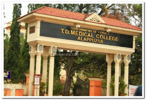 Fees Structure And Courses Of Td Medical College Tmc Alappuzha 2020