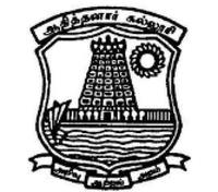 Aditanar College of Arts and Science, [ACAS] Thoothukudi logo