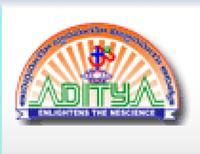 Aditya Degree College, [ADC] Kakinada logo