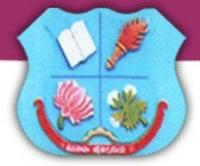Adoni Arts and Science College, [AASC] Kurnool logo