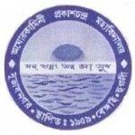Aghorekamini Prakashchandra Mahavidyalaya, [APM] Hooghly logo