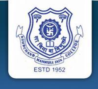 Agurchand Manmull Jain College, [Day College] Chennai logo