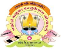 Akole Taluka Education Society's Arts Commerce and Dadasaheb Rupwate Science College, [ATESACDRSC] Ahmednagar logo