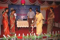 Aladi Aruna College of Nursing, Tirunelveli logo