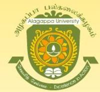 Alagappa University, [AU] Karaikudi logo