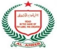 AlAmeer College of Engineering and Technology, [AACET] Vishakhapatnam logo
