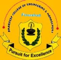Amardeep College of Engineering and Management, [ACEM] Faizabad logo