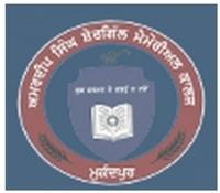 Amardeep Singh Shergill Memorial College, [ASSMC] Nawan Shehar