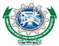 Amrutvahini College of Engineering, [ACE] Ahmednagar logo