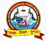 Anchalika Degree Mahavidyalaya, Jagatsinghpur