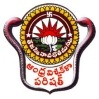 Andhra University College of Engineering for Women, [AUCEW] Vishakhapatnam logo