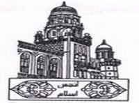 AnjumanEIslam Akbar Peerbhoy College of Commerce and Economics, [AEIAPCCE] Mumbai logo