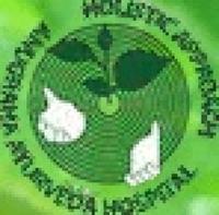 Anugraha School of Ayurveda Nursing, [ASAN] Pathanamthitta