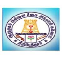 Arumugam Pillai Seethai Ammal College, [APSAC] Sivaganga logo