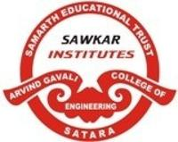 Arvind Gavali College of Engineering, [AGCE] Satara logo