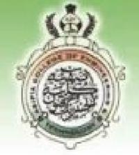 Asifia College of Engineering and Technology, [ACET] Rangareddi logo
