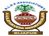 AVS Ayurveda Mahavidyalaya, [AAM] Bijapur logo
