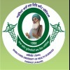 Baba Farid University of Health Sciences, [BFUOHS] Faridkot