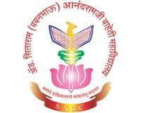 Baheti Arts Commerce And Science College, [BACASC] Jalgaon logo