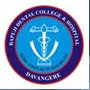 Bapuji Dental College and Hospital, Davanagere logo
