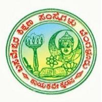 Basaveshwara College of Commerce Arts and Science, [BCCAS] Bangalore logo