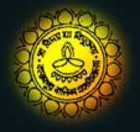 Berhampur Girls' College, [BGC] Murshidabad logo