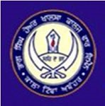 Bhag Singh Khalsa College for Women, [BSKCW] Abohar logo