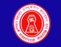 Bhagwan Mahavir College of Pharmacy, [BMCP] Surat