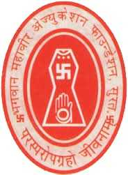 Bhagwan Mahavir Education Foundation, [BMEF] Surat logo