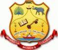 Bharathi Women's College, [BWC] Chennai logo