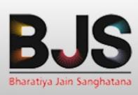 Bharatiya Jain Sanghatana College, [BJSC] Pune logo