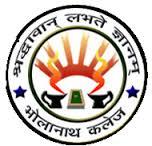 Bhola Nath College, Dhubri logo