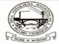 Birla Vishvakarma Mahavidyalaya Engineering College, [BVM] Vallabh Vidyanagar logo