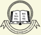 Bishop Abraham Memorial College, [BAM] Pathanamthitta