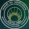 Biswanath College, Sonitpur logo