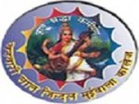 BL Jindal Suiwala College, Bhiwani